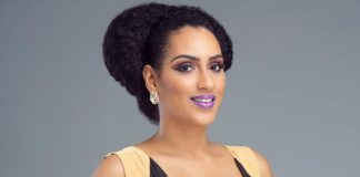 Juliet Ibrahim Biography